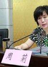 [安徽] 阜南县部署文明创建工作迎接文明程度测...