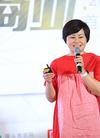 美人信息品牌创始人&CEO沈怡:美人时间,App...