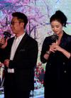 林永健蒋欣童蕾出席活动 与主持人亲密互动