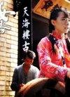 http://news.cntv.cn/20110307/112220.shtml