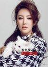 张雨绮杂志封面清新发型 尽显俏皮小女人味