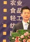 图文:申银万国通信行业分析师王晶_会议活动_...