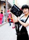 时钟美女李婷的封面真人秀 李婷照片