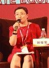 刘俊宏:用资本的