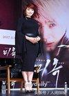 韩片《美玉》发布会 金惠秀李善均等出席