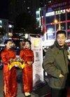 县心连心慈善协会举行公益晚会暨三周年庆活动