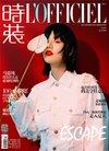 马思纯再登杂志封面 造型复古风格百变