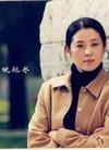 年近60岁的倪萍,一生三次婚姻五任男友,初恋可...
