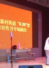 曹杨新村街道图,杜源演过哪些电视剧,杨红樱的...