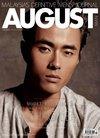 赵磊登《August+Man》11月刊封面