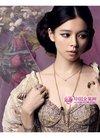 徐若瑄登封面贵气袭人 复古造型大秀珠宝 (组图...