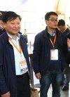 2017年上海市学生职业体验日活动特色组织奖...