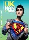 [试听]黄靖伦《OK Man》全碟首播_网易娱乐