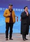 浙江集中宣传反电信网络新型违法犯罪活动