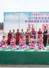 简阳市新市镇首届文化旅游枇杷采摘节 活动在...