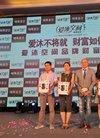 汤镇业爱沐空间活动 现场演绎歌曲-搜狐