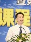 重庆精一民族小学校校长 廖伟