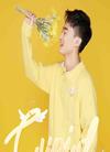2019深圳艺术学校