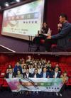 英皇集团举办京港学生电影交流活动 促进青年...