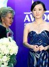 高清:霍思燕出席活动剪彩 低胸蓝裙性感诱人