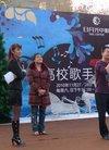 音潮澎湃主题音乐活动 日月光歌手大赛周末举行[图]-日月光 歌手 大赛-上海频道-东方网