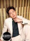 SHINee,张一山,凌潇肃街拍6周年封面酷帅有型...