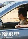 影讯 | 张敬轩《灿烂这一刻》1124公映 陈学冬...