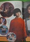 大众电影1985年3期总第381期封面刘晓庆 张瑜...