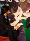 成泰燊出席《妖猫传》校园活动为电影宣传造势