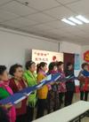奉天九里社区举办党建惠民生系列活动