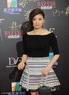 贾静雯出席活动 网友:这才是真正的时尚,裙子很...
