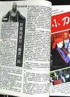大众电视1992年9期总第139期封面李羚 封底谢...