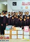 王志华参赞出席巴基斯坦中资企业协会慈善捐赠...