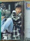 中外电视93年10期.封面:杨钰莹、封底:张卫健、...
