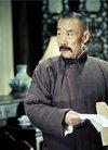电视剧少帅李雪健平板壁纸