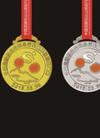 首届中国龙陵松山山地自行车速降国际邀请赛2...