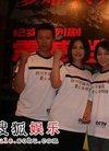 《震撼世界的七日》发布 王茜谢君豪王珞丹出...