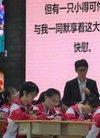 西省基础教育优秀教学课例现场展示交流活动(...