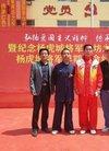 界坊参加纪念杨虎城将军界坊之役胜利100周活动
