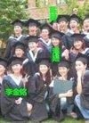 娱乐圈6大同学帮 霸占圈内半壁江山 黄渤刘亦...