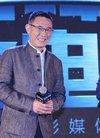 席《三体》发布会 冯绍峰霹雳舞亮相 - 活动现...