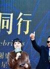 演员张涵予空降湖北襄阳参加一商业活动吸引了...