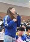 世界冠军鲍春来主题沙龙活动在湘大成功举行