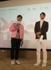 电影《泡芙小姐》热辣来袭 川妹子张歆艺谈火...