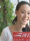 风行网独家专访张雅蓓 谈《国防生》的苦与乐...
