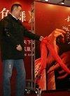 陈凯歌新书《眉飞色舞》出版 读解中国人心灵...