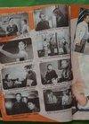 大众电影1981年1期总第331期封面张瑜封底潘...