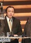 王晶与王天林父子同台