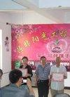 工作动态 万全县青少年活动中心举行