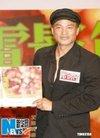 开幕电影首映任达华、古天乐出席香港电影节